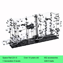 Space Rail 5 Levels 231-5 Roller Coaster Space Ball Model Building Kits Toy DIY Educational Toys for Children Christams Gifts utoysland diy educational toys space rail level 5 6 7 8 9 steel marble roller coaster spacerail model building kit toys gift