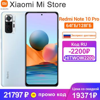Globalna wersja Xiaomi Redmi Note 10 Pro Smartphone 64 128GB ROM Snapdragon 732G Octa Core 108MP Quad kamery 5020mAh akumulator NFC tanie i dobre opinie Niewymienna CN (pochodzenie) Android Zamontowane z boku Rozpoznawanie twarzy ≈108MP Adaptacyjne szybkie ładowanie english