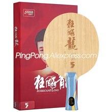Dhs furacão longo 5 lâmina de tênis mesa com caixa original alc raquete dhs ma original longo 5 st ping pong bat/paddle