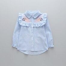 Детские блузки для девочек, кружевные рубашки, детские топы с оборками, рубашки для школьной формы с длинными рукавами для маленьких девочек 2-6 лет, детские синие блузки