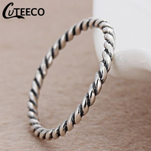 Cuteeco Vintage Simple Silver Pan Ring Twist For Women Men Copper Rings Female Engagement Jewelry