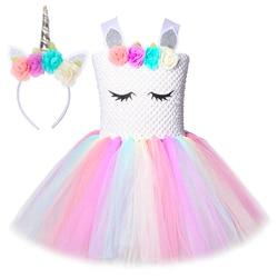 Vestidos de unicórnio pastel para meninas unicórnios traje para festa de aniversário princesa tutu vestido menina crianças trajes de halloween outfits