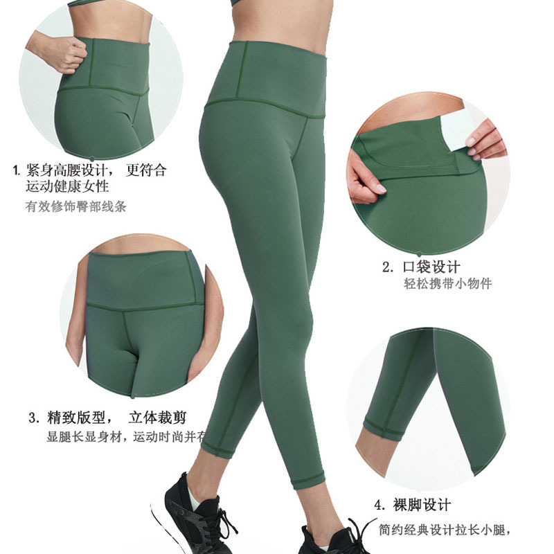 New Style Quick-Dry Buttock Lifting Slimming Yoga Pants Women's Peach Hip Running Solid Color Tight Sports Yoga Suit Pants Fitne