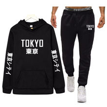 Survêtements décontractés hommes ensemble Tokyo ville à capuche épaissir polaire sweats à capuche + pantalon de survêtement 2019 hiver printemps sweat vêtements de sport homme(China)