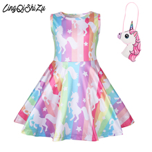 Baby girl clothes unicorn dress kids rainbow dresses for Girls Halloween costume cosplay Party Vestidos 1222 ship out after 20 days moq 5 pieces in same sizes same color 5390 unicorn layered baby girls dresses brithday kids dresses