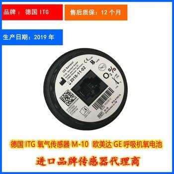 Germary ITG Oxygen Sensor M-10 Omeida GE Respiratory OOM110 MOX-7 MAX-10