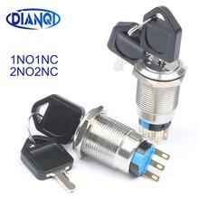 19 мм латунь хром металлический ключ Водонепроницаемый Латунь 2 позиции кнопочный переключатель 1NO 1NC кнопки нажмите кнопку 19YS. 2D. Кб с двумя ключами