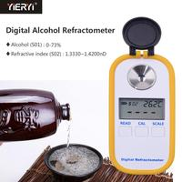 Yieryi DR403 Digital Alcohol Refractometer 0 73 Refractive Index 1.3330 1.4200 Beer Auto Replenishment Fast Alcohol Tester