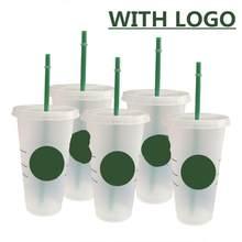 Copo plástico em mudança da cor do copo de café dos copos reusáveis do copo plástico do revestimento matte copo plástico da palha 710ml/700ml/473ml com tampa com logotipo