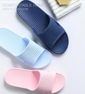 Image 2 - Youpin רכים גבירותיי גברים של ילדים סנדלי החלקה בית מקלחת נעלי ילדים מקרית נעלי בית חכם בית