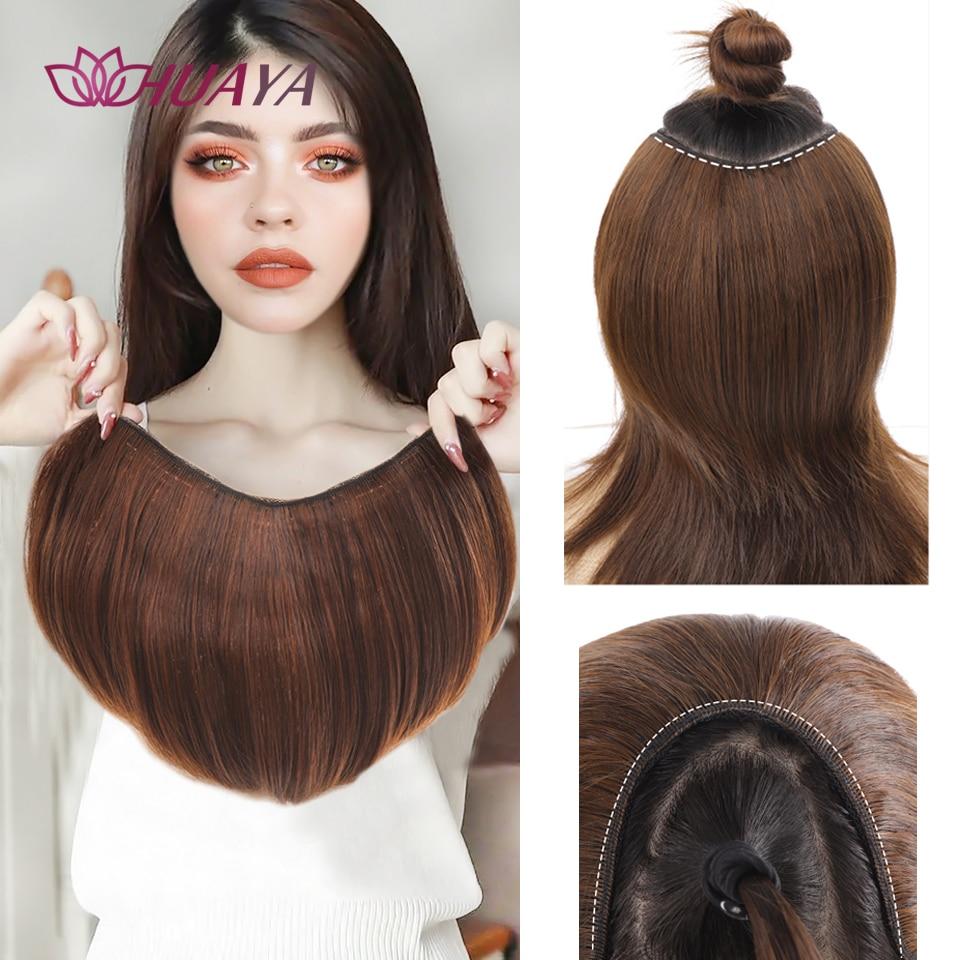 Хуая короткие наращивание натуральных волос зажим-невидимка волосы для увеличения объема полировальные подложки высокое наращивание нату...
