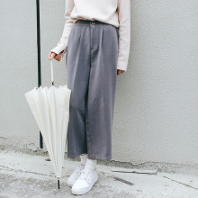 Wide leg pants women's solid color high waist trousers pleated loose casual elegant ladies Korean fashion school daily girl