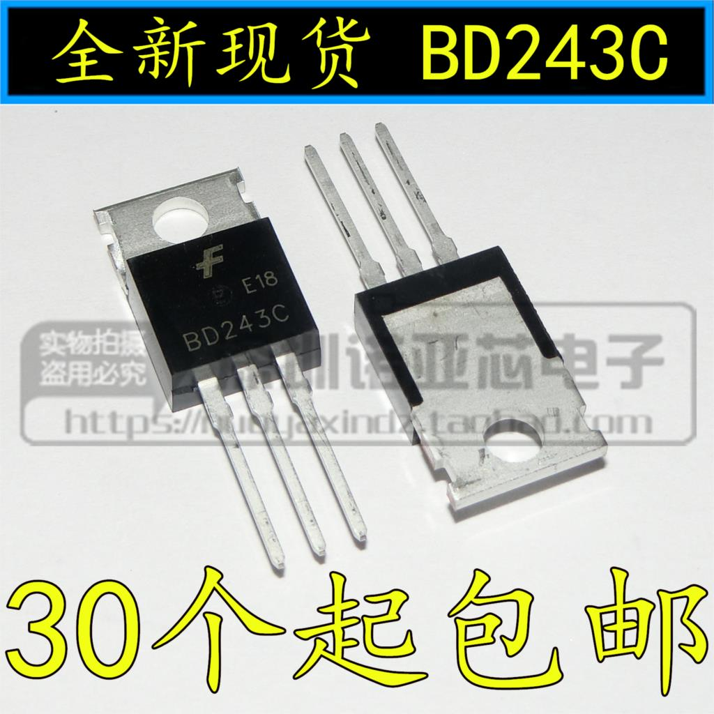 10pcs/lot Power Transistor BD243C 6A 100V NPN TO-220 Transistor Brand New