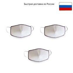 Máscara protectora para la cara multicapa contra el polvo y las infecciones 3 uds.
