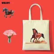 """Красная лошадь """"из хозяйственная сумка Органайзер из плотной"""