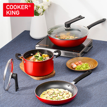 Cookware-Set Frying-Pan Soup-Pot KING Kitchen with All-Kinds of Stovetops Washing Convenient