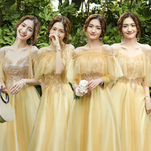 New sweet Yellow golden lady girl women princess bridesmaid banquet party ball dress gown free shipping