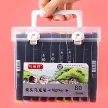 양면 마크 펜 세트 미술 용품 다채로운 방수 펜 브러쉬 펜 copic 우수한 마커 다채로운 방수 펜 그리기