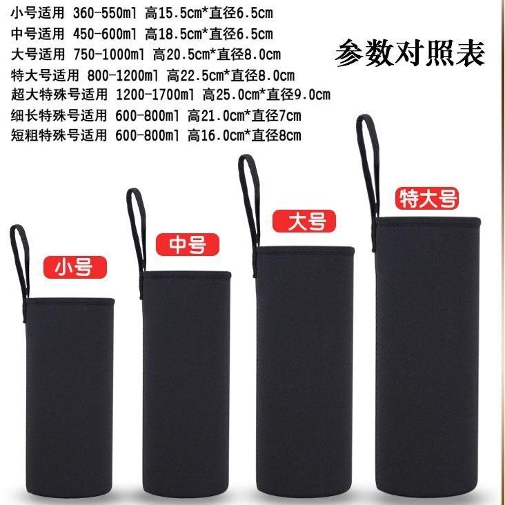 Insulation Pot Kettle Protective Case Heat Resistant Mug Set Glass Bottle Universal Large Size 1000ml Large Volume Insulated|Sports Bottles| |  - title=