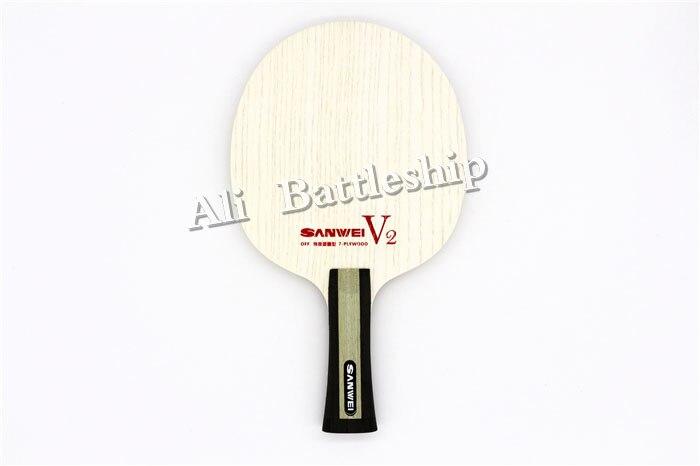 Sanwei V2 White Shine (V 2, V-2) Table Tennis / Pingpong Blade
