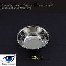 Медицинская миска для туалетных принадлежностей из нержавеющей стали, миска для туалетных принадлежностей, утолщенная 304 миска для туалетных принадлежностей с защитой от йода