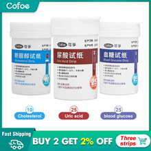 Cofoe Cholesterol&Blood Glucose&Uric Acid 3in1 Test strips FREE Lancets and Wipe Only for Cofoe Multi-functonal Detector RF-XT-0