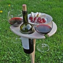 Mesa de vinho ao ar livre com mesa dobrável redonda mini mesa de piquenique de madeira fácil de transportar vinho rack dropshipping