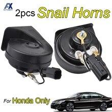 12V 125dB громкий улитка Горн 410 / 510Hz High Low Tone Car Horns Водонепроницаемый Авто Рожки для Honda Civic CR-V Город Odyssey Jazz Accord
