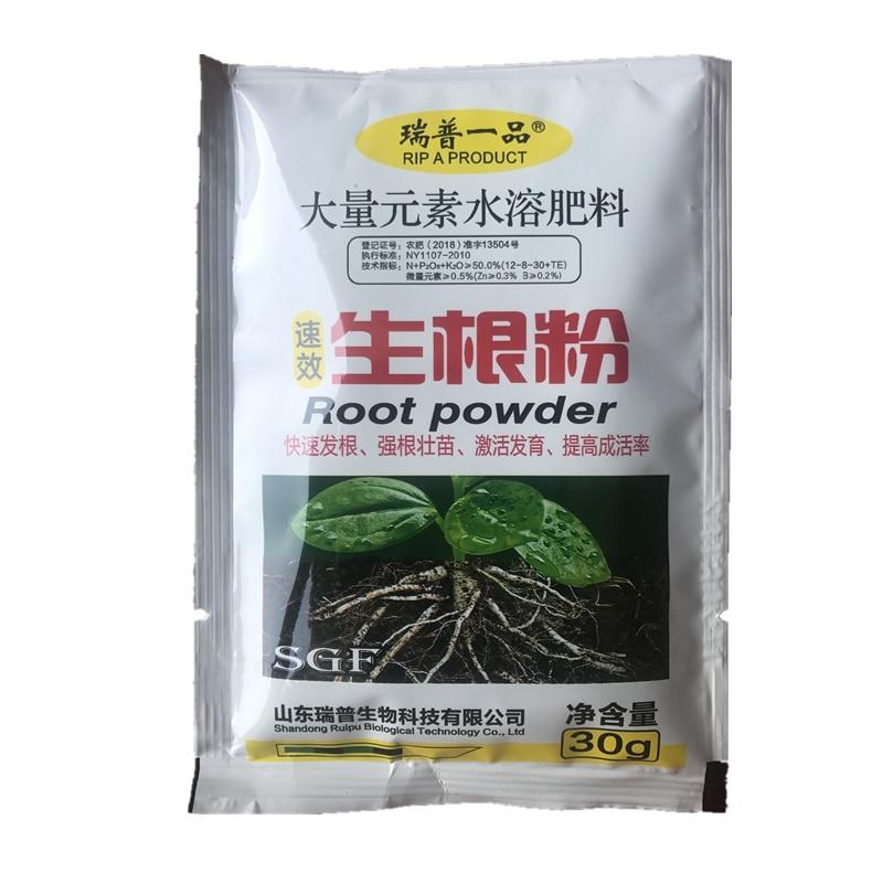 30g! Régulateur rapide de croissance de plante de poudre d'enracinement pour l'engrais foliaire d'hormones d'enracinement de fongicide de coupe d'arbre de bonsaï de semis