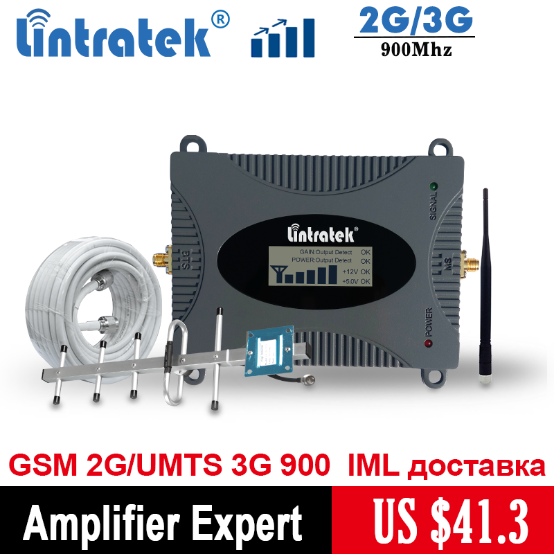 Lintratek GSM Signal Repeater 2G 900MHz Mobile Signal Booster 2G 3G Cellphone Amplifier Ampli Voice Call Signal KW16L-GSM