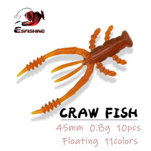 Esfishing Ice Fishing Floating Lure Soft Bait Crawfish 10pcs 45mm 0.8g Artificiais Lures Top water Soft Lure Salt