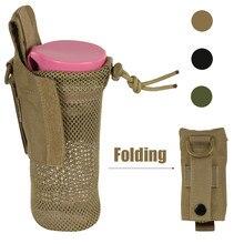 Táctico Molle bolsa de botella de agua 1000D plegable tetera paquete militar bolsa militar al aire libre hidratación porteador para Camping de senderismo