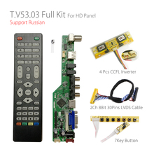 T.V53.03 Universal LCD LED TV Controller Driver Board TV/PC/VGA/HDMI/USB +7 Key button+2ch 8bit 30 LVDS Cable+4 lamp inverter