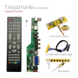 Image 1 - T.V53.03 Universele Lcd Led Tv Controller Driver Board Tv/Pc/Vga/Hdmi/Usb + 7 Sleutel knop + 2ch 8bit 30 Lvds kabel + 4 Lamp Inverter