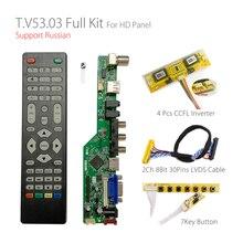 T。v53.03 ユニバーサル液晶ledテレビコントローラドライバボードテレビ/pc/vga/hdmi/usb + 7 キーボタン + 2ch 8bit 30 lvdsケーブル + 4 ランプインバータ