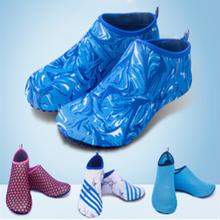 BONJEAN/пляжные кроссовки; обувь унисекс; Латентная обувь для плавания, вождения, фитнеса, отдыха, босиком, морского спорта, дайвинга