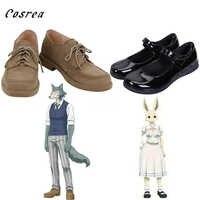 Cosrea-zapatos de Cosplay beastar Legosi para hombre, botas cortas con cordones de lobo gris, zapatos escolares negros de beastar Haru, zapatos de conejo para niña