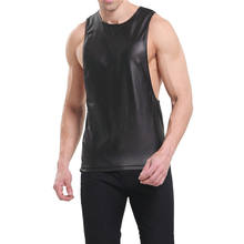 Männer Latex Tank Tops Faux Leder Kausal Lose Muscle Bodybuilding T Shirts Sexy Sport Streetwear Homosexuell Clubwear Ärmellose Weste(China)