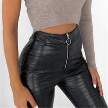 Элегантные женские узкие брюки карандаш allukasa из искусственной