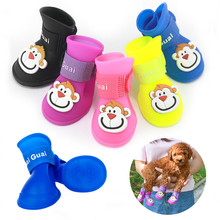 4pcs Pet Dog Boots Waterproof Shoes Silicone Rain Sonw Anti-slip for Small Puppies Footwear pet accessories