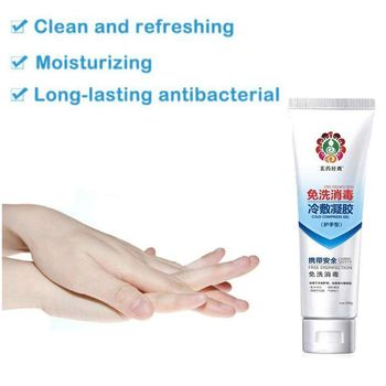 100g Hand Sanitizer Gel No Water Required Antibacterial Liquid Hand Soap N1HB