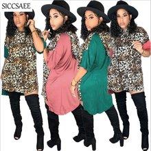 Платье футболка в стиле пэчворк с леопардовым принтом; Укороченная