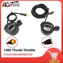 Электрический велосипед WUXING 130X дроссельная заслонка для большого пальца 12 В 24 в 36 в 48 в 60 в 72 в SM/Водонепроницаемая заглушка для электровелос...