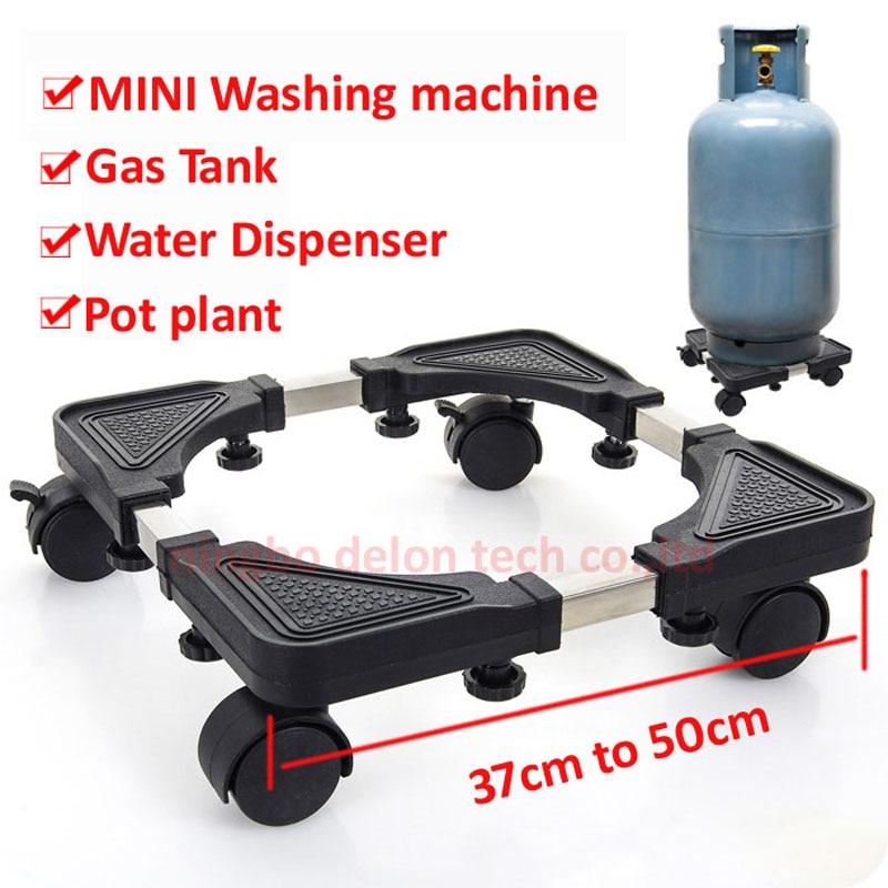 FM-A2 Refrigerator Fridge Floor Stand FM-A0 Mini Washing Machine Holder Dryer Mount Bracket Washing Machine Stand Mount