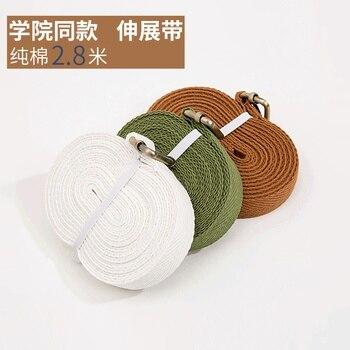 Yoga Belt Stretch Belt Cotton Yoga Stretch Belt Yoga Stretch Belt Stretch Band Yoga Rope Stretch Belt фото