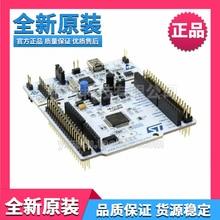 цена на St original nucleo-l053r8 development board stm32l0 series evaluation board module development kit