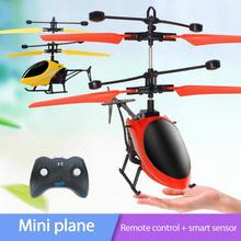Novelty Remote Control Helicopter Fun Suspension Smart Aircraft Suspension Toy Gift Hot Sale Birthday Holiday Gift Toys For Kid