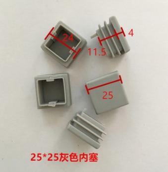 Furniture Accessories 25mm*25mm Silver Gray Square Pipe Plug Gray Internal Plug Square Plug Plastic Pipe Plug Furniture Pipe