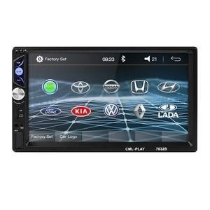 "Image 5 - 2din araba radyo 7 ""dokunmatik mirrorlink Android 9 oyuncu subwoofer MP5 oynatıcı Autoradio Bluetooth dikiz kamera teyp"