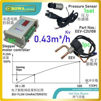 Válvula de derivación de gas caliente universal 0.43m 3/h con motor paso a paso cambia el diámetro hidráulico por presión de succión para regular el flujo